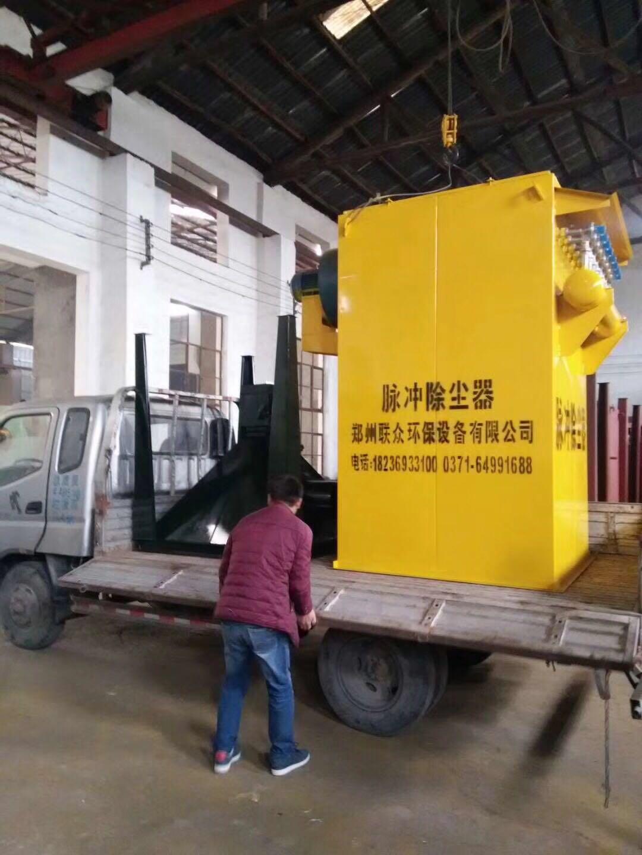 LDMC-64 商丘客户塑料扣板厂