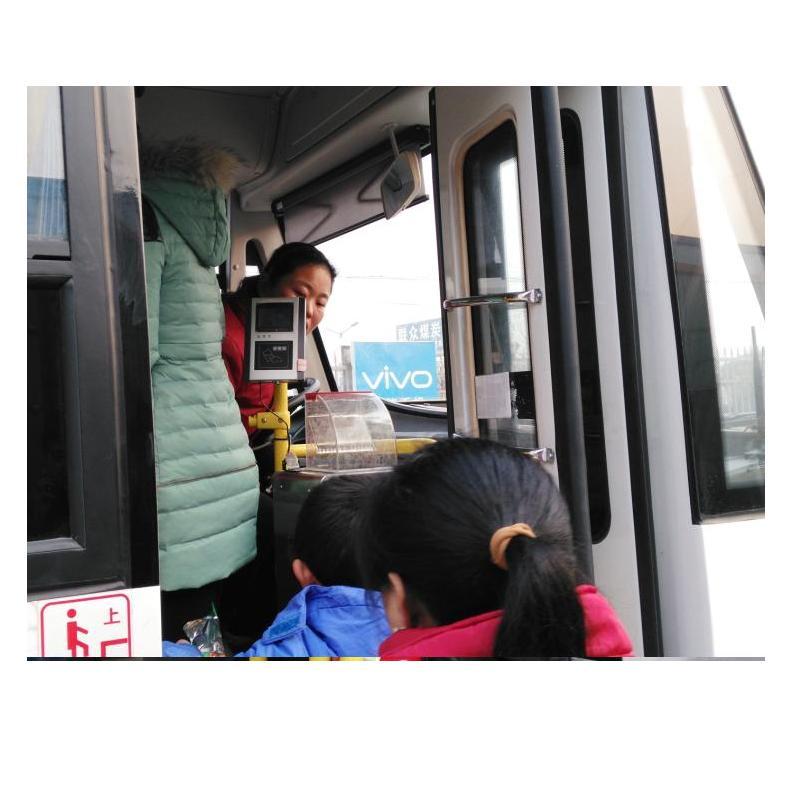 安达凯公交刷卡机ADK-GJ06  支持银联闪付功能