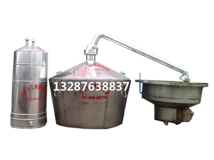 中型甑鍋3