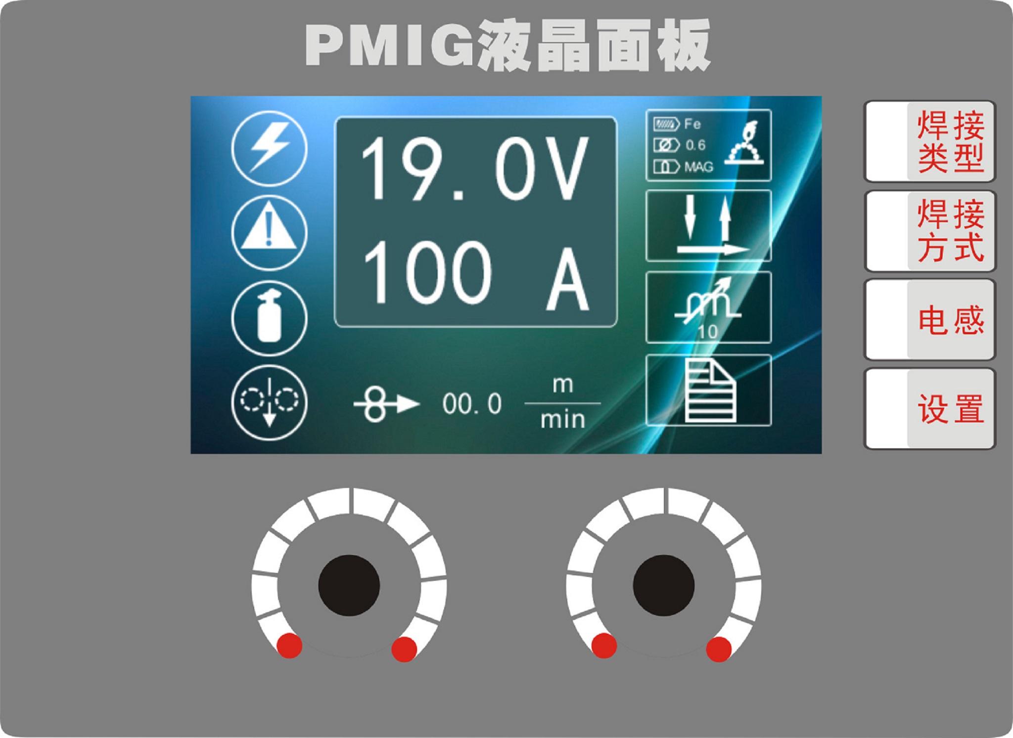 PMIG-200氣保焊控制板