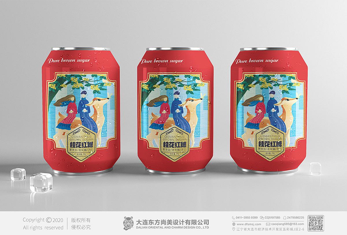 原浆红糖_红糖包装_红糖包装盒_专业包装设计