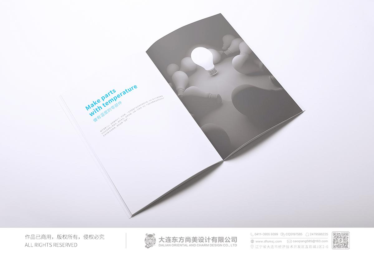 SKS画册设计_零部件画册设计_工业画册设计