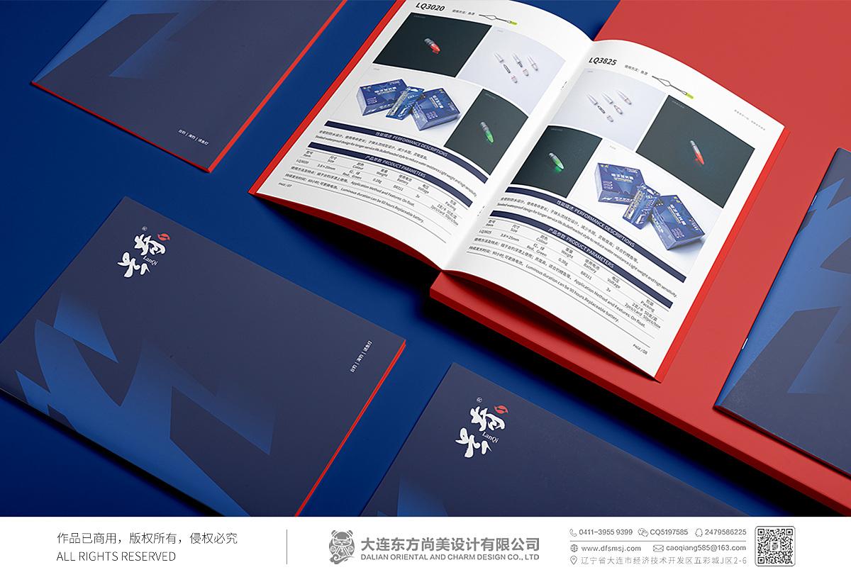兰奇画册设计_钓具宣传册设计_钓具发光棒