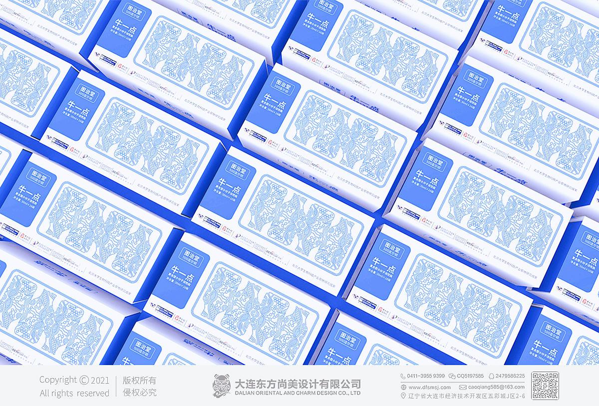 小分子活性肽包装盒_肽包装盒_保健品包装
