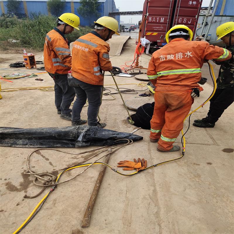 鼎悅團隊---大型涵管封堵作業