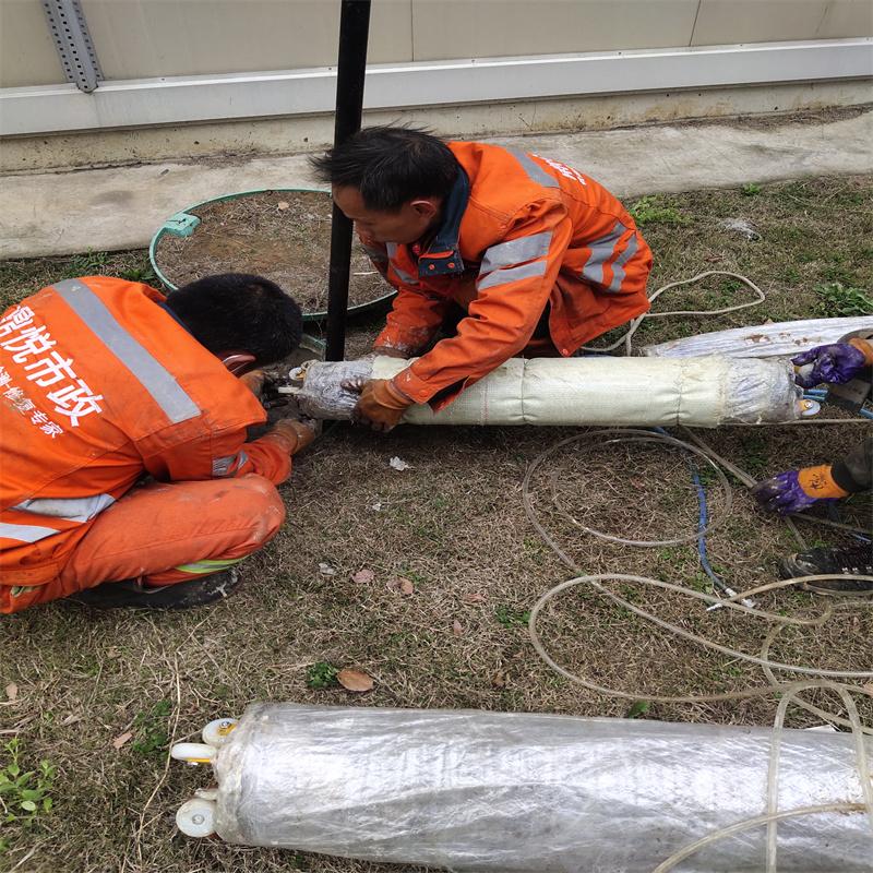 鼎悅團隊---污水管道塌陷破損修復