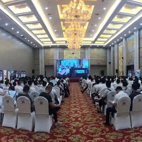 中国智能建筑&智慧城市行业交流暨高峰论坛