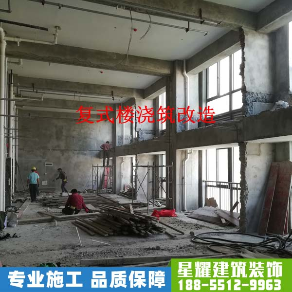 合肥現澆隔層施工工藝_現澆樓板中間下沉有影響嗎?
