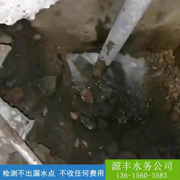 合肥管道漏水维修公司
