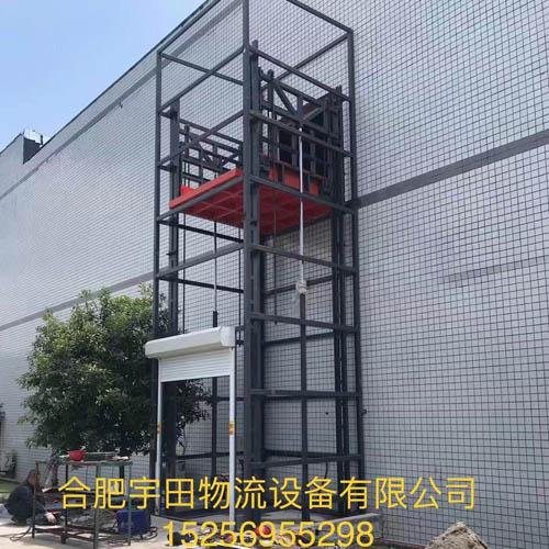 合肥导轨式升降货梯的组成结构
