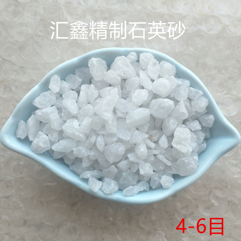 精製石英砂4-6目 - 副本.jpg