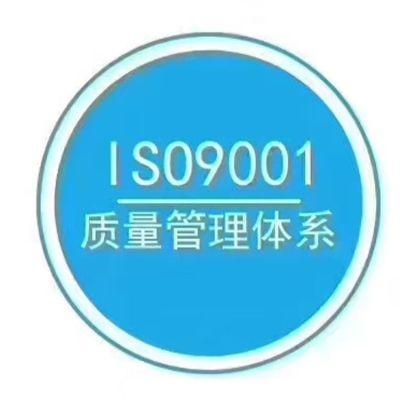 1-iso9001.jpg