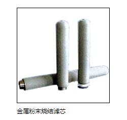 金属粉末烧结滤芯结构图
