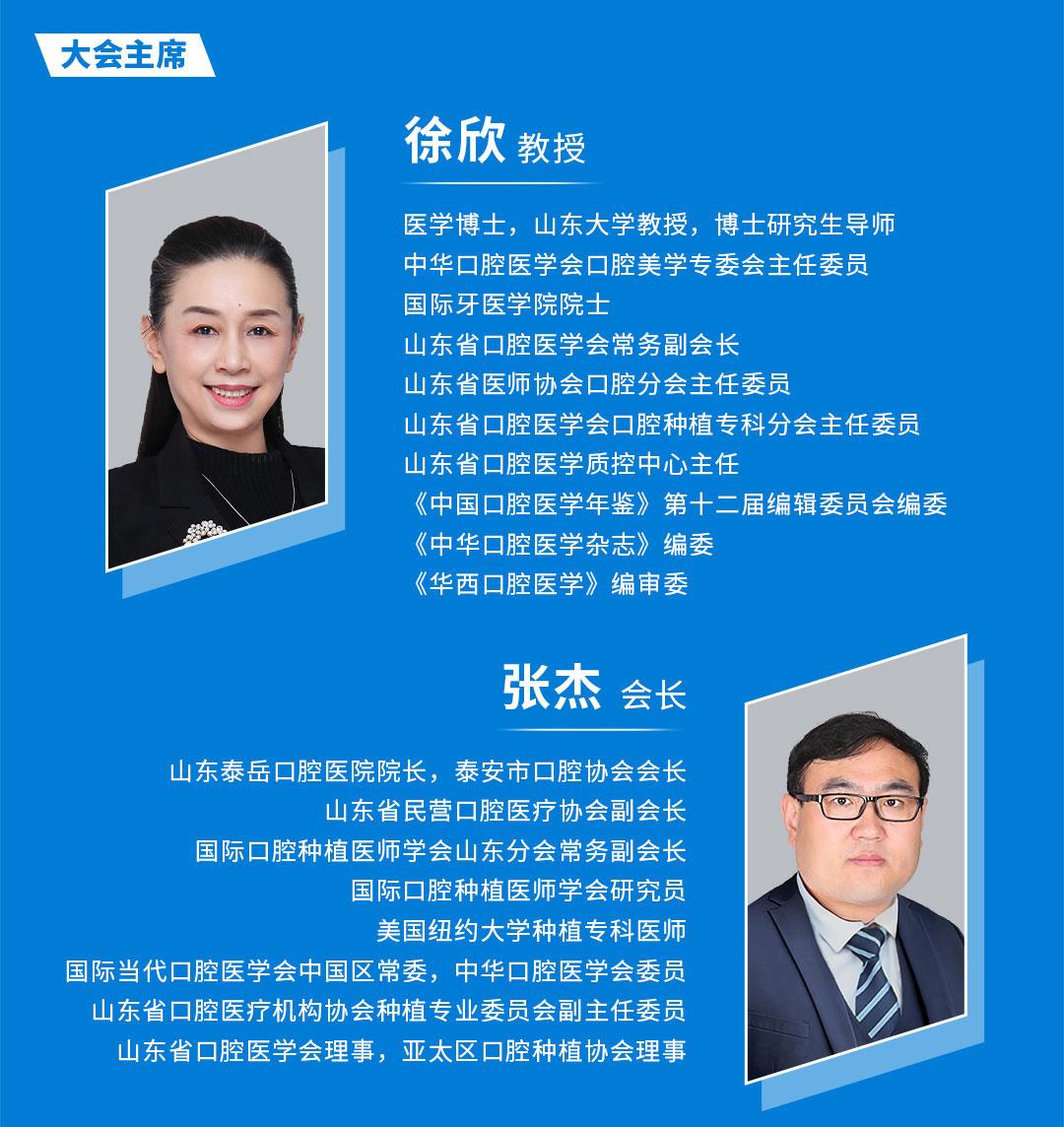 2021工業行手機長圖崔廣_03_01.jpg