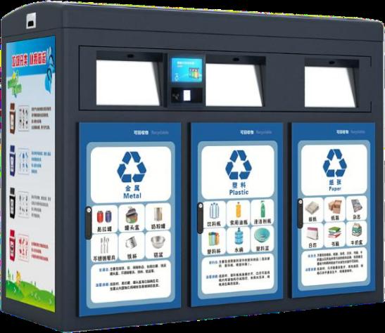 智能分类回收箱