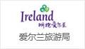 深圳公司旅游定制方案参考