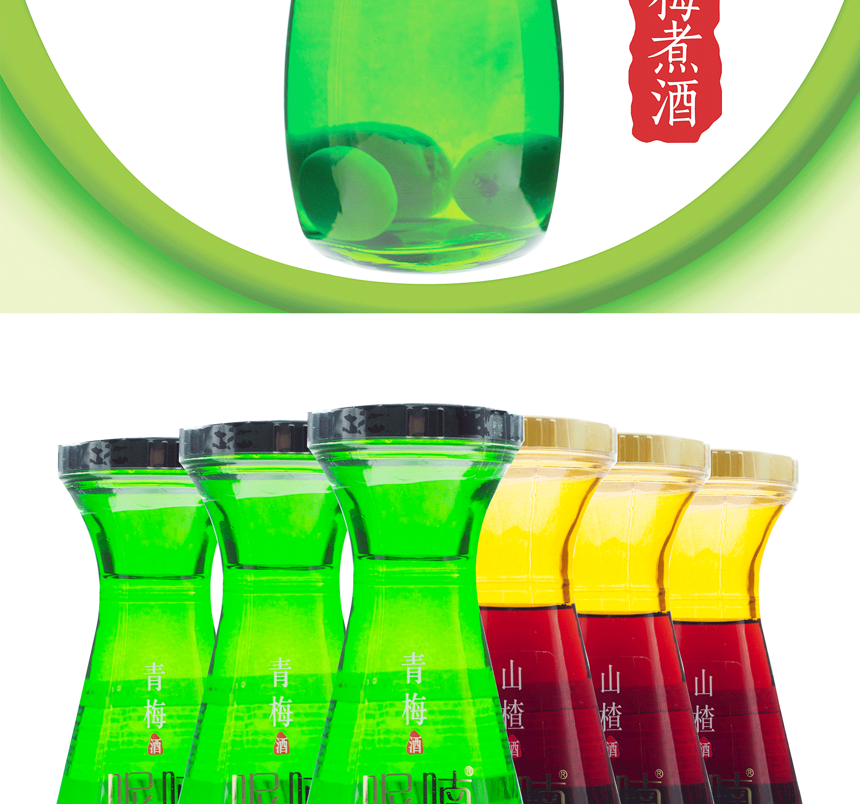 呢喃果酒详情_05.png