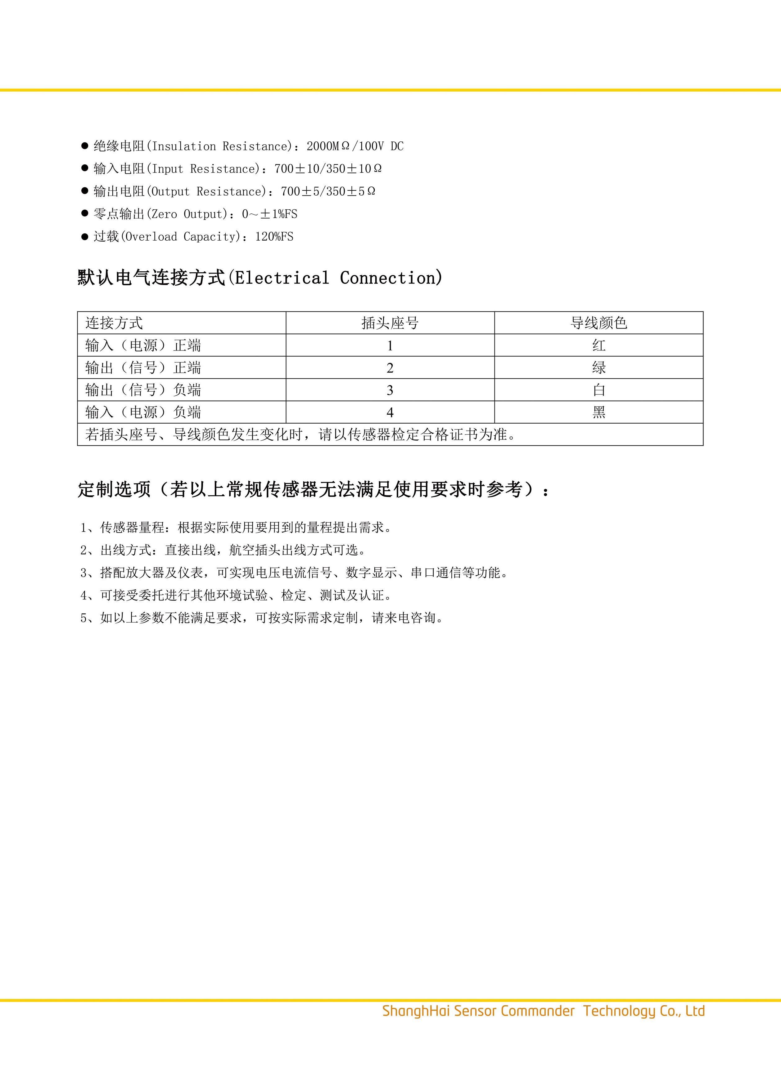 组合 1_页面_4.jpg