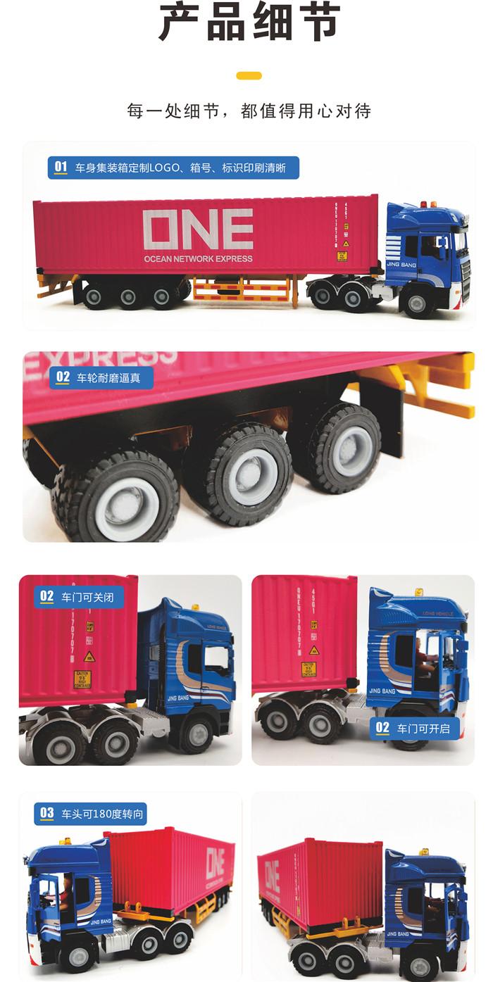 海藝坊合金集裝箱卡車模型工廠,聯系電話0755-85200796,1:50物流集裝箱拖車模型 海藝坊LOGO定制,主要產品有ONE集裝箱合金卡車模型,馬士基集裝箱合金卡車模型,地中海MSC集裝箱合金卡車模型,赫不羅特集裝箱合金卡車模型,期待您的咨詢。