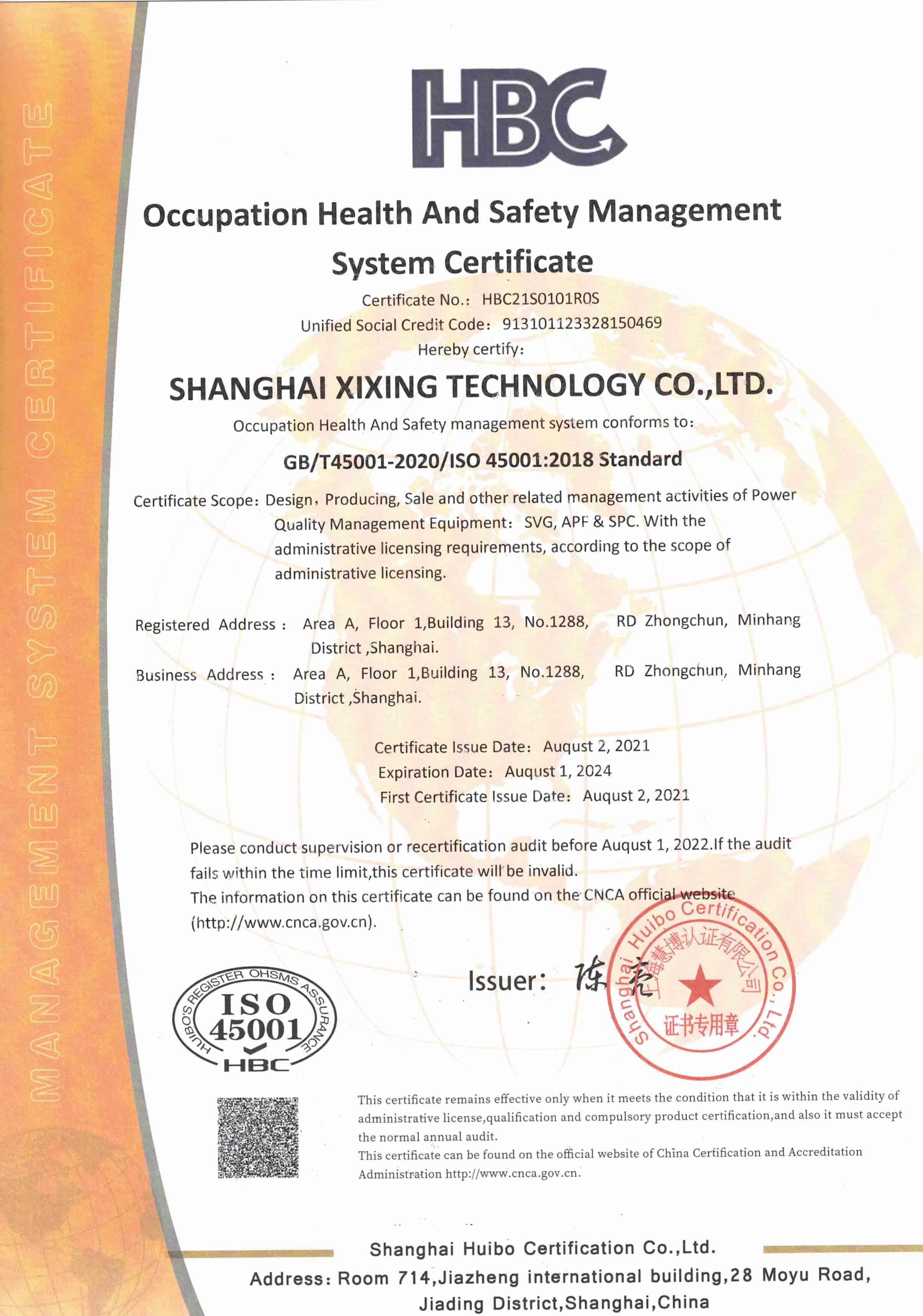 ISO45001上海希形环境和职业健康体系证书-英文