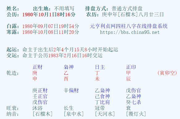 QQ图片20210913212239.png