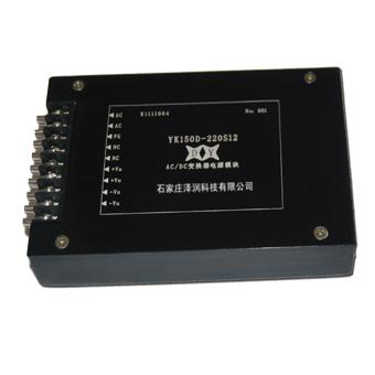 AC/DC30W-600W電源模塊