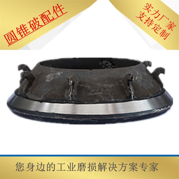 3浙矿重工系列240短头圆锥轧臼壁.jpg